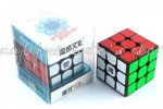 MoYu WeiLong GTS 3x3x3 brown