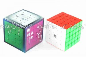 YJ YuChuang 5x5x5 Magnetic color