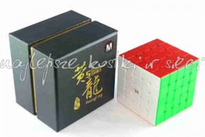 YuXin HuangLong 5x5x5 Magnetic color