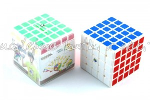 YuXin Purple Kylin 5x5x5 white